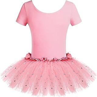 Zaclotre 女孩裙式舞蹈紧身连衣裤芭蕾闪亮蓬蓬裙短袖裙