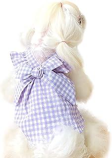 格子狗狗连衣裙带蝴蝶结夏季春天,可爱的蝴蝶结小狗太阳裙衬衫服装,经典裙子宠物服装适合小号中型小狗,可爱的公主女孩狗衣服带蝴蝶结设计