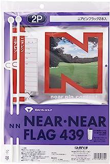 钻石(DAIYA) 钻石(DAIYA) 钻石素描的旗帜 氧化旗2根一组 GF-439