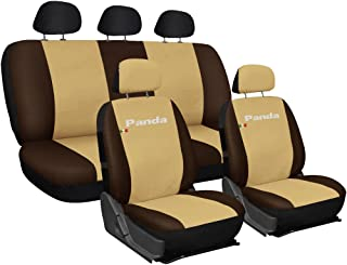 Lupex Shop Panda EC 米色。但是座椅套,米色/棕色
