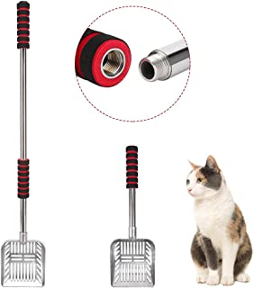 SCENEREAL 32 英寸(约 81.3 厘米)猫砂勺 - 金属猫砂箱勺,带可调节长手柄,铝合金猫砂铲不粘,快速分离猫砂,大号
