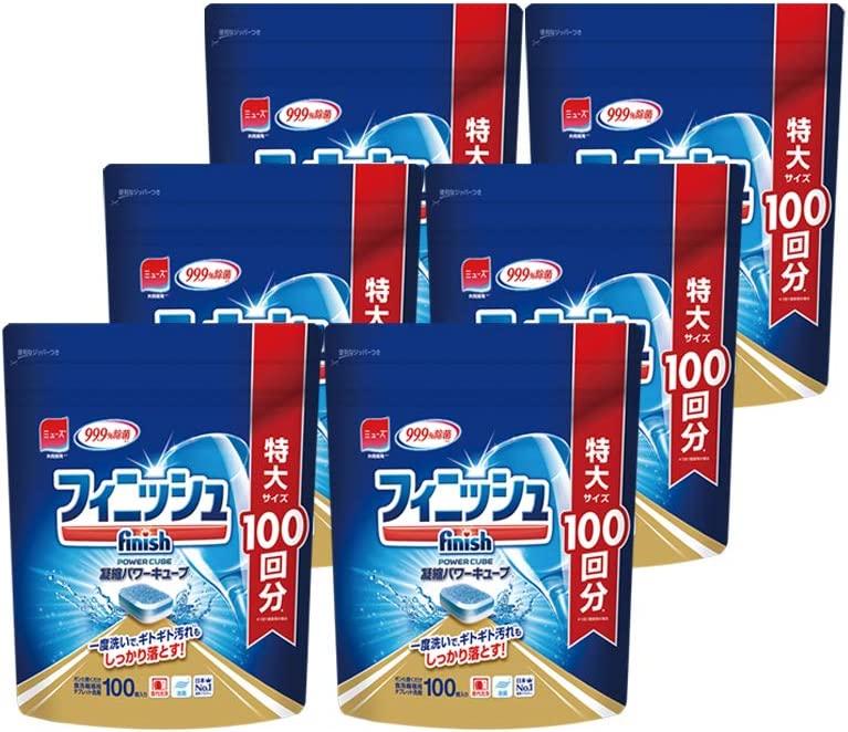 Finish 亮碟 99.9%除菌 洗碗机专用洗涤块100块*6袋装 ¥275.05 可3件9折