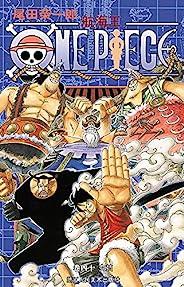 航海王/One Piece/海贼王(卷40:变挡) (一场追逐自由与梦想的伟大航程,一部诠释友情与信念的热血史诗!全球发行量超过4亿8000万本,吉尼斯世界记录保持者!)