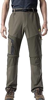 男式徒步裤可转换,拉链快速干燥轻质户外透气钓鱼工装裤