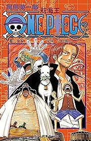 航海王/One Piece/海贼王(卷25:价值一亿的男人) (一场追逐自由与梦想的伟大航程,一部诠释友情与信念的热血史诗!全球发行量超过4亿8000万本,吉尼斯世界记录保持者!)