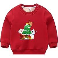 女童男童天鹅绒运动衫圆领冬季幼儿衬衫上衣 1-8T