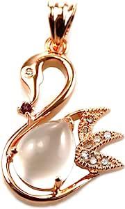 王廷珠宝 月光石吊坠 天鹅款 赠925银链 国家级鉴定证书 活动期间直减