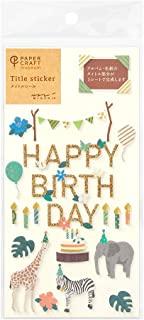 Designphil Midori 贴纸 PCM taire 生日 动物图案 82514006