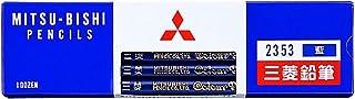 三菱铅笔 彩色铅笔 2353 蓝色 1打 K2353