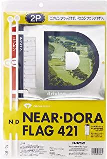 钻石(DAIYA) 钻石(DEAIYA)钻石 *熏的旗帜 二支装 GF-421