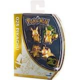 Pokemon T18725 20 周年特别版皮卡丘迷你人物(4 件装)