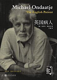 翁达杰作品系列:英国病人(布克奖成立50年最佳小说,奥斯卡9项大奖电影原著)