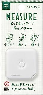 MIDORI XS 卷尺 1.5m 白色