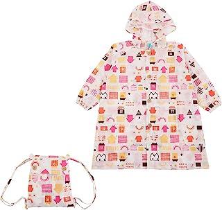 Ogawa 小川 儿童雨衣 100cm Kukka Hippo 家 附带反光条 河马先生造型 背包款式收纳袋 背包顶部可调节 84084