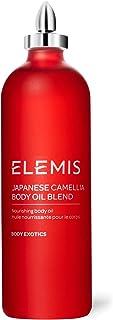 ELEMIS 日本山茶花身体护理精油,滋养身体油,100毫升