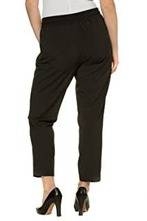 Ulla Popken 大尺寸至 58 + 带褶皱的裤子短款形状,弹性腰带防滑裤款 款709026