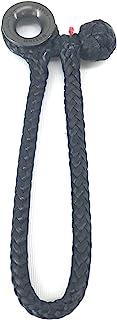 Robship Soft Shackle HLE (5.0x120mm)