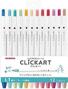Zebra 斑马 ClickART 水彩笔 LT12色套装 WYSS22-12CLT