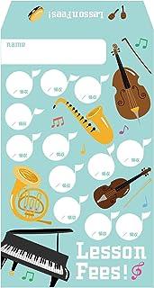 Original 月感谢袋 乐器4 10片装 PRFG-488