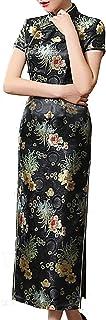 EastPurpley 女式黑色中国传统菊花长款旗袍旗袍连衣裙