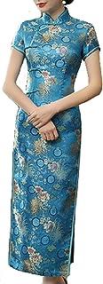 EastPurpley 女式中国传统菊花长款旗袍连衣裙