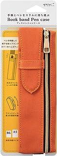 Midori 书带 笔袋 橙色