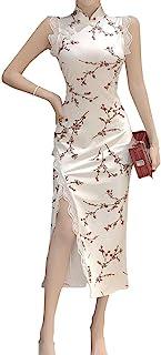 优雅短袖紧身 Qipao 连衣裙梅花花卉印花侧开叉中长款旗袍晚宴派对复古长款连衣裙