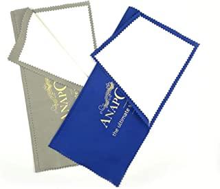 优质抛光清洁布 金银 铂金硬币 纯棉* 大布 美国制造 保持珠宝清洁和光泽 2 件