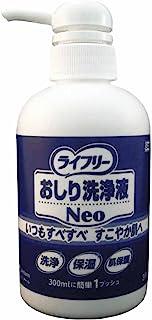 LIFE 清洁剂 卫生液 300ml 稀释型