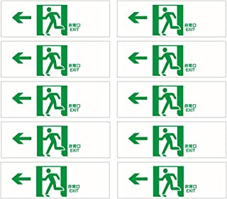 セーフラン(SAFERUN) 避难诱导标识盘【10片套装】紧急出口 EXIT(回转)白底绿切绘文字 纵x横120x360mm PP 厚度1mm ※非蓄光型