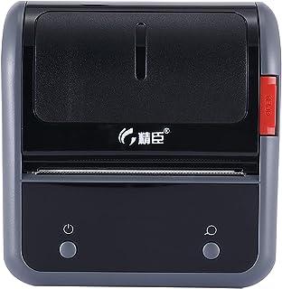 Aibecy 便携式 80mm BT 热敏打印机标签制造机贴纸机器兼容 iOS 安卓电脑 适用于超市零售店条形码打印