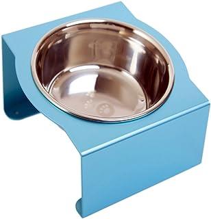 MATUMI (马自达) 阿瓦斯 食品碗支架 S尺寸 浅蓝色