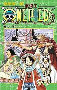 航海王/One Piece/海贼王(卷19:叛乱) (一场追逐自由与梦想的伟大航程,一部诠释友情与信念的热血史诗!全球发行量超过4亿7017万本,吉尼斯世界记录保持者!)