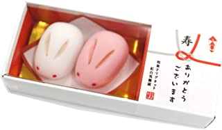 ALTA 日式点心 磁力贴 红白兔小包头/红包结