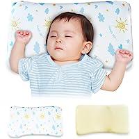 TITIROBA 婴儿枕 婴儿 baby 宝宝枕头 适用于更好的头型 朝向癖 直面头 斜头 变形 头型 更好 透气 吸汗…