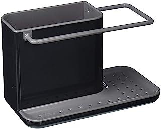 Joseph Joseph 洗碗池储物柜,厨房水槽收纳盒,海绵架,可用于洗碗机,常规,灰色