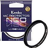Kenko カメラ用フィルター MC プロテクター NEO レンズ保護用 黑 43mm