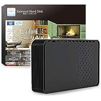 FFF SMART LIFE CONNECTED 电视录像用 外接HDD 8TB USB3.0 FFF-EX308BK