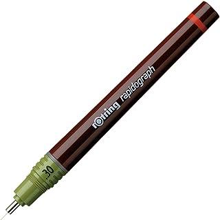转动笔 制图笔 橡皮擦 0.3mm 黑色