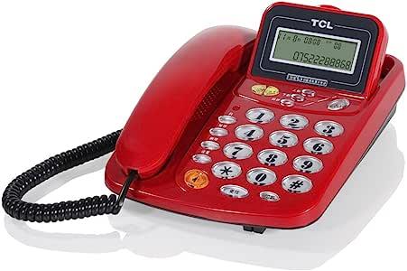 TCL HCD868 (17B)TSD 来电显示电话 (火红)(供应商直送)