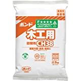 BOND 木工用 CH38 3千克(塑料袋) #40250
