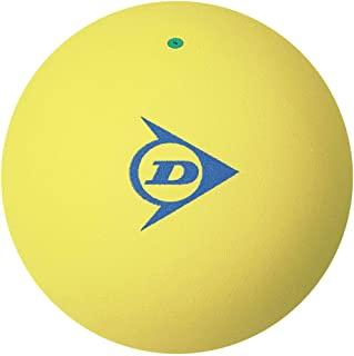 DUNLOP SOFTTENNIS BALL练习球 篮子 10打 软式网球