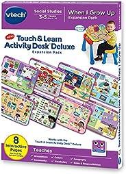 VTech 伟易达 活动桌 奢华可拓展包装 触摸和学习-长大以后