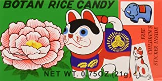 Botan Ame Rice Candy, 0.75 Ounce (Pack of 20)