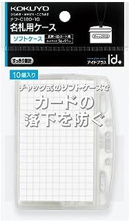 KOKUYO 国誉 姓名卡套 Idoplus 10个 名片・ID卡用 Nafe -C180N-10
