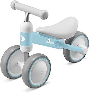 D-bike mini Plus 薄荷蓝色