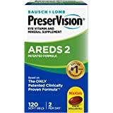 PreserVision AREDS 2眼部维生素 &矿物补充剂 含叶黄素和玉米黄素, 软胶囊, 120ct