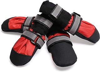 TFENG 狗靴爪保护器防止舔伤保护狗鞋防滑红色 S 码
