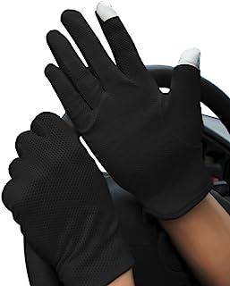 男式防紫外线骑行手套触摸屏驾驶手套棉质防滑骑行手套透气*全指手套适用于户外徒步狩猎登山钓鱼