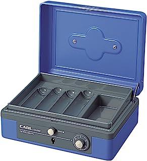 カール事務器 キャッシュボックス(L) 15.5㎝×8.6㎝ 蓝色